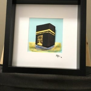 3D Kaaba  The Holiest Place on Earth
